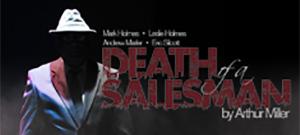SSCC Theatre presents 'Death of a Salesman'