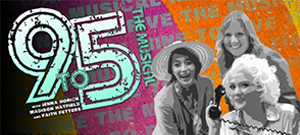 SSCC Theatre presents '9 to 5: The Musical'